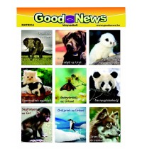 Matrica - GM-06 -  Good News